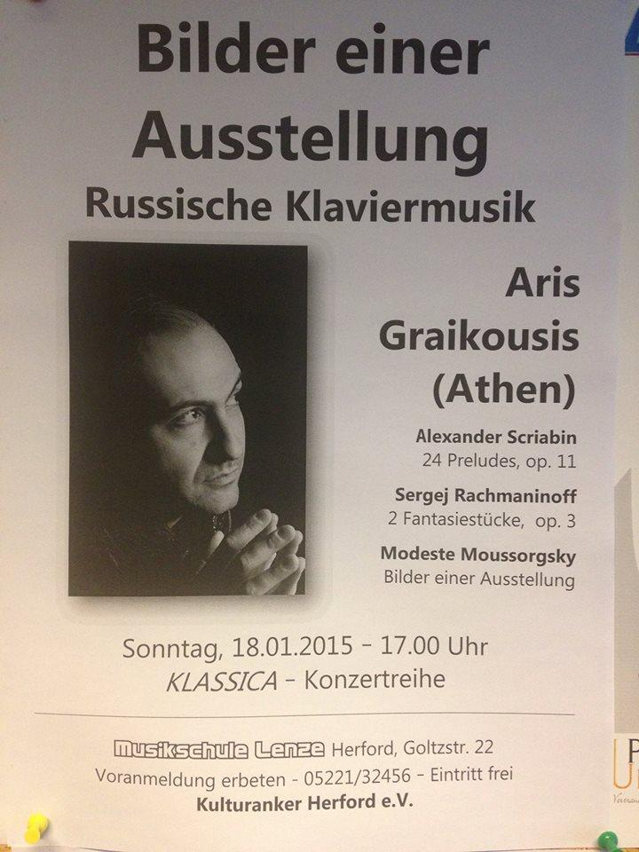 Promenade. Aris Graikousis. Piano Resital. Germany