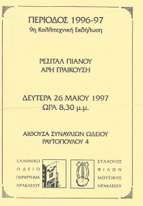 1997-05-26