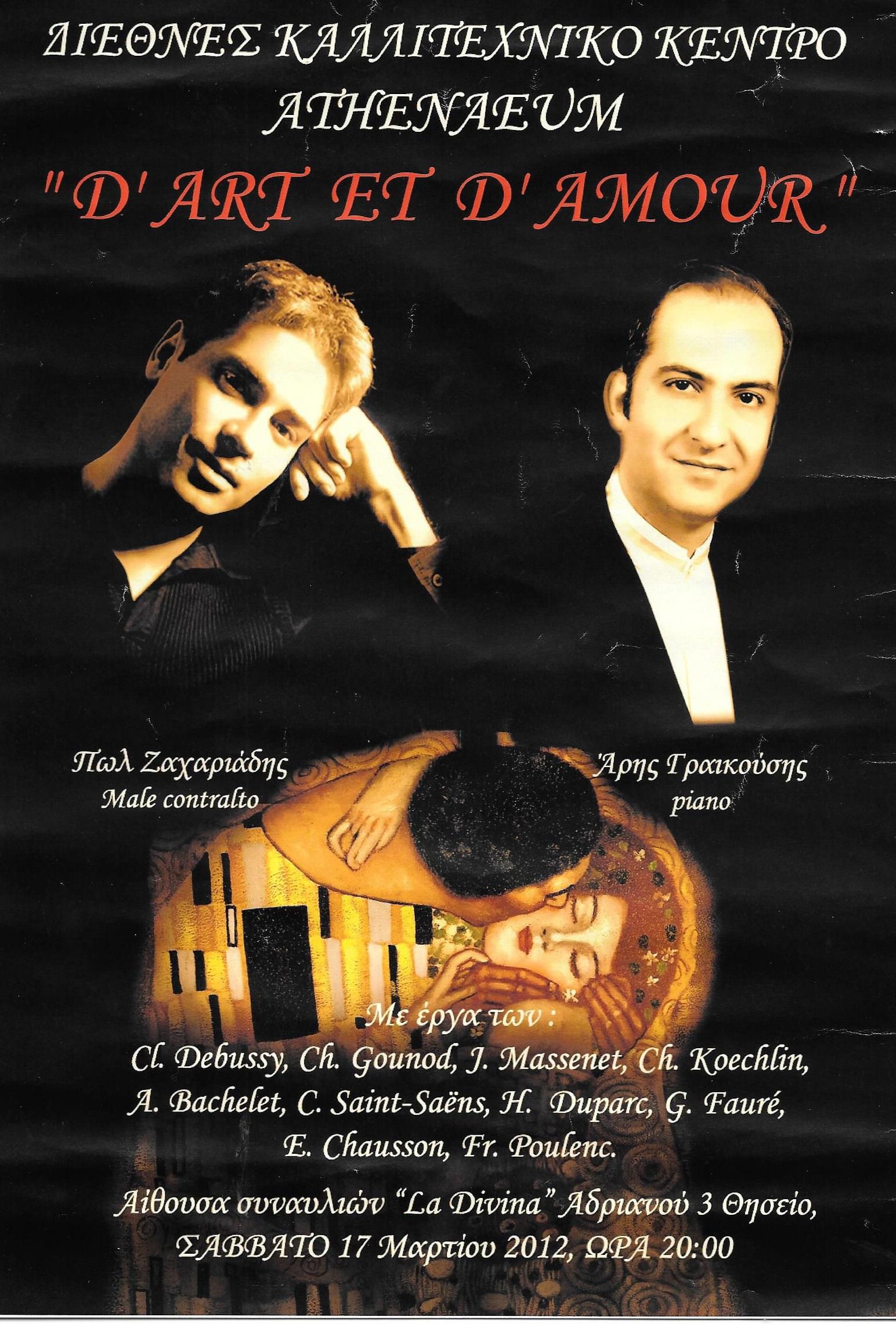 D' art et d' amour. Πωλ Ζαχαριάδης (male contrato) και Άρης Γραικούσης (piano)