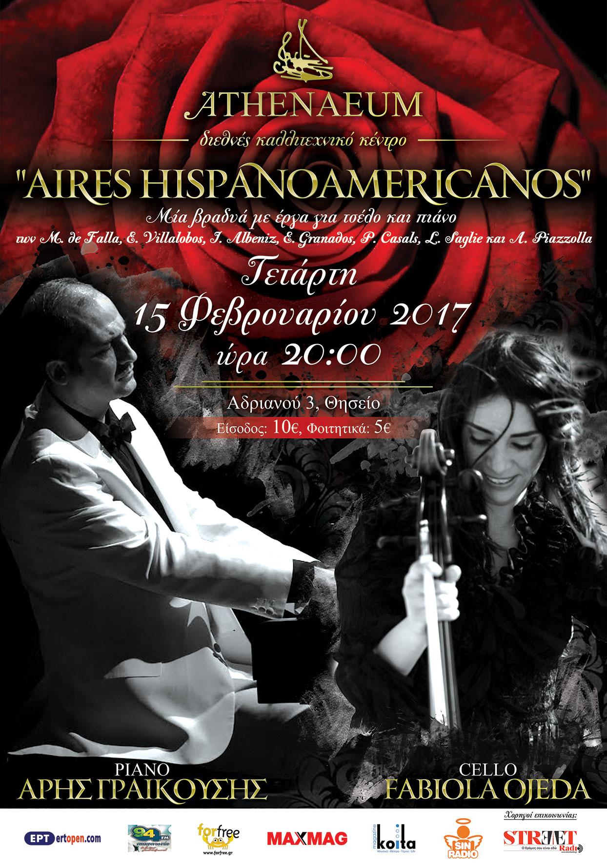 aires_hispanoamericanos_aris_graikousis_fabiola_ojeda